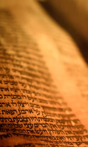 Worldview Bias and the Origin of Hebrew Worship